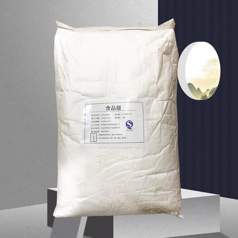 菊粉生产厂家菊粉价格