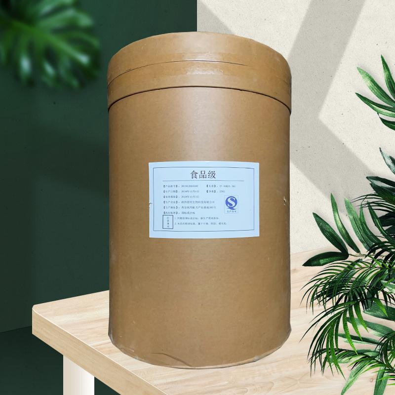 对羟基苯甲酸甲酯生产厂家对羟基苯甲酸甲酯价格