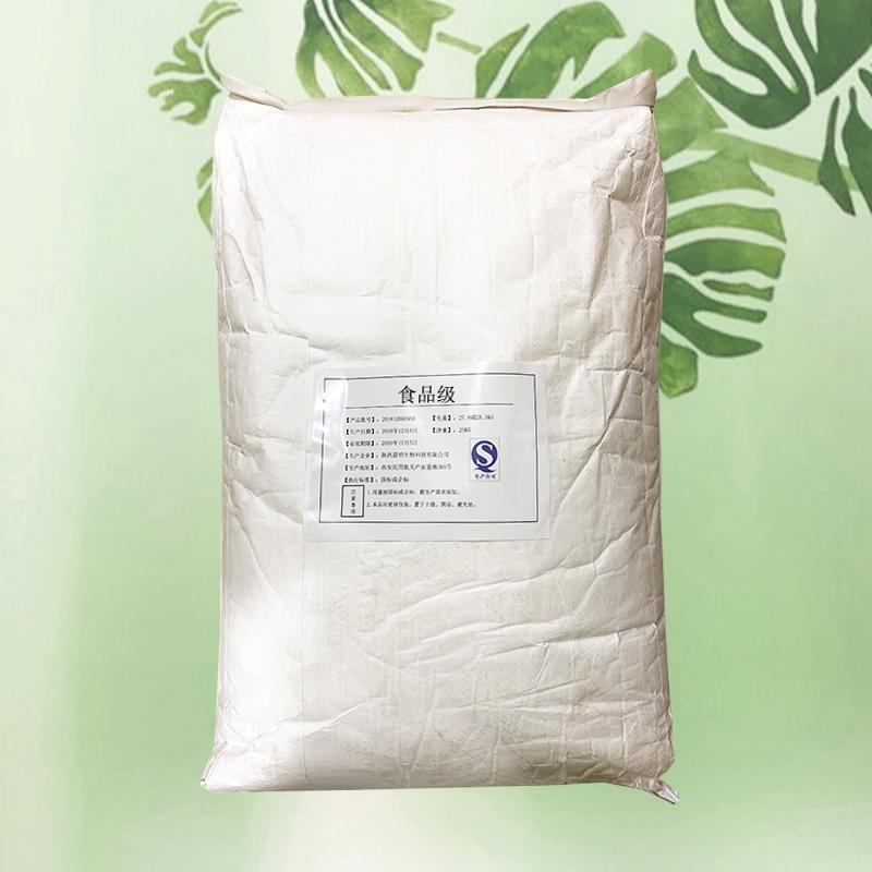 单硬脂酸甘油酯生产厂家单硬脂酸甘油酯价格