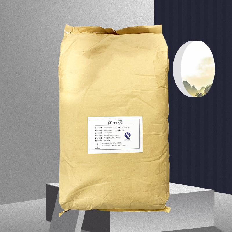 甘氨酸锌生产厂家甘氨酸锌现货供应
