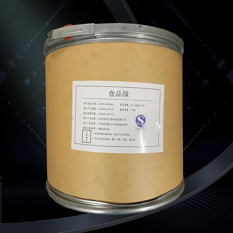 玉米肽生产厂家玉米肽价格