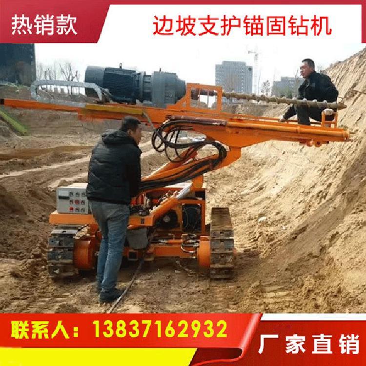 小型履带支护锚固钻机 专业推荐