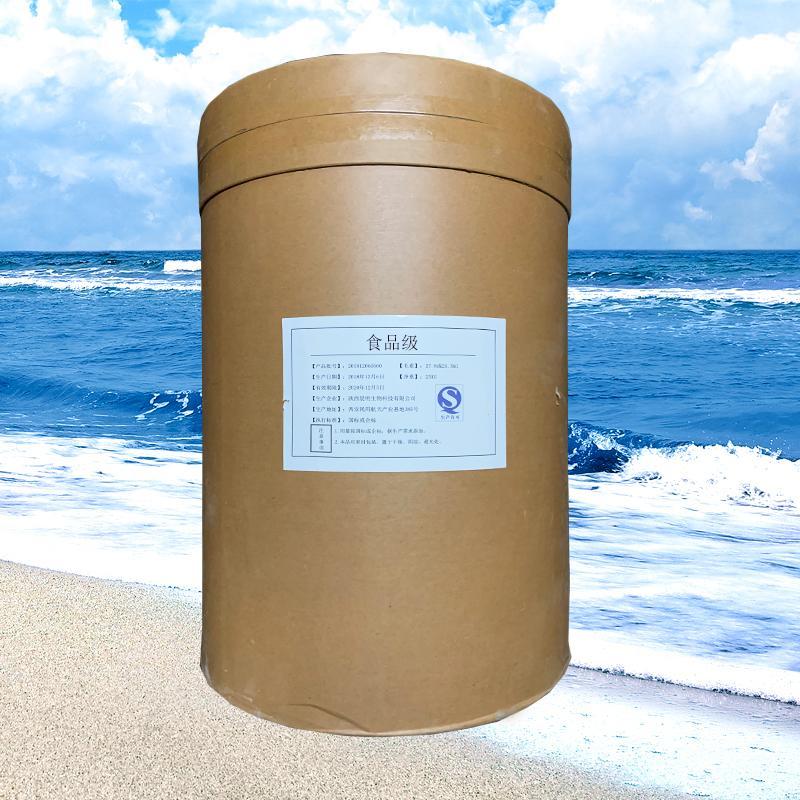 DL-酒石酸生产厂家 食品级DL-酒石酸厂家