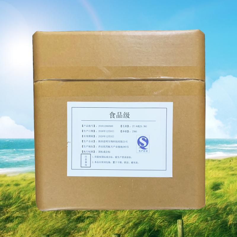 硬脂酰乳酸钠生产厂家 食品级硬脂酰乳酸钠
