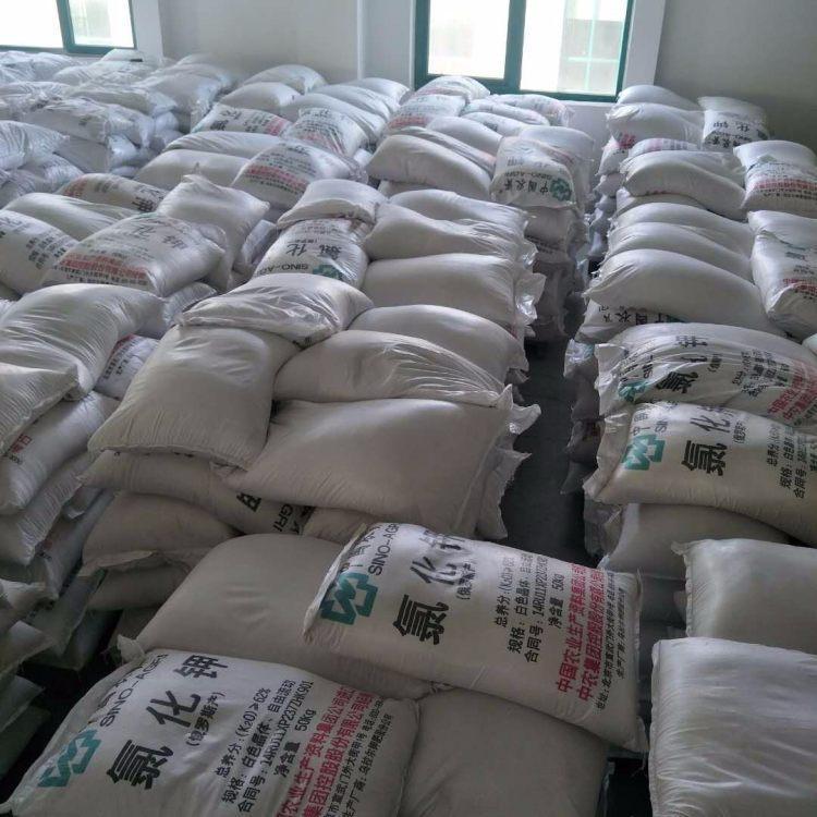 氯化钾 氯化钾价格农用级氯化钾供应