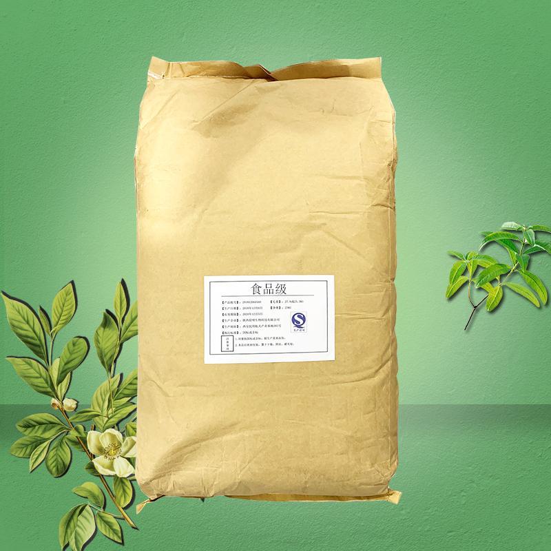 软化保湿剂生产厂家软化保湿剂价格