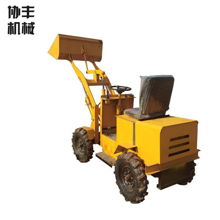 协丰机械 小型四驱电动装载机 养殖电动小铲车厂家