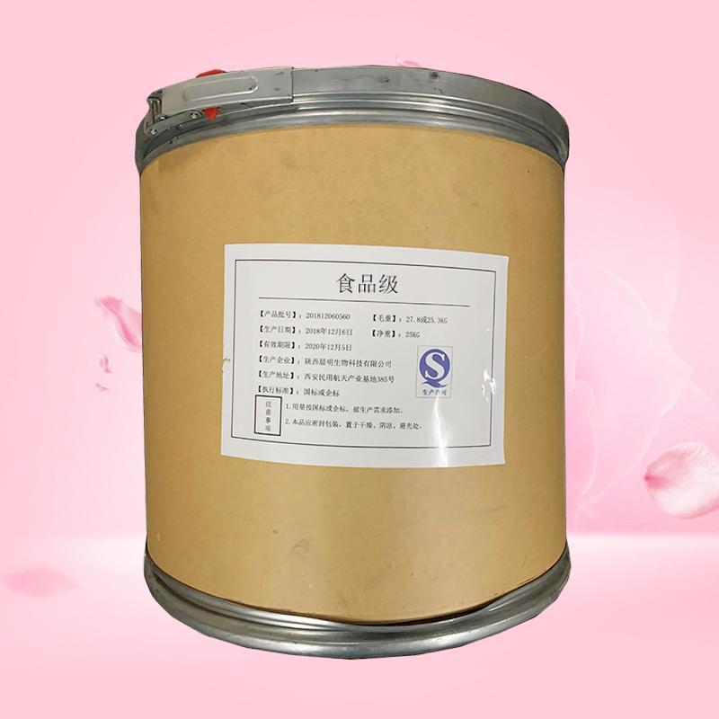 DL-酒石酸厂家/食品级DL-酒石酸生产厂家