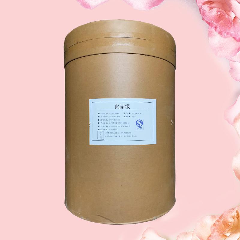 尼泊金复合酯钠生产厂家尼泊金复合酯钠价格