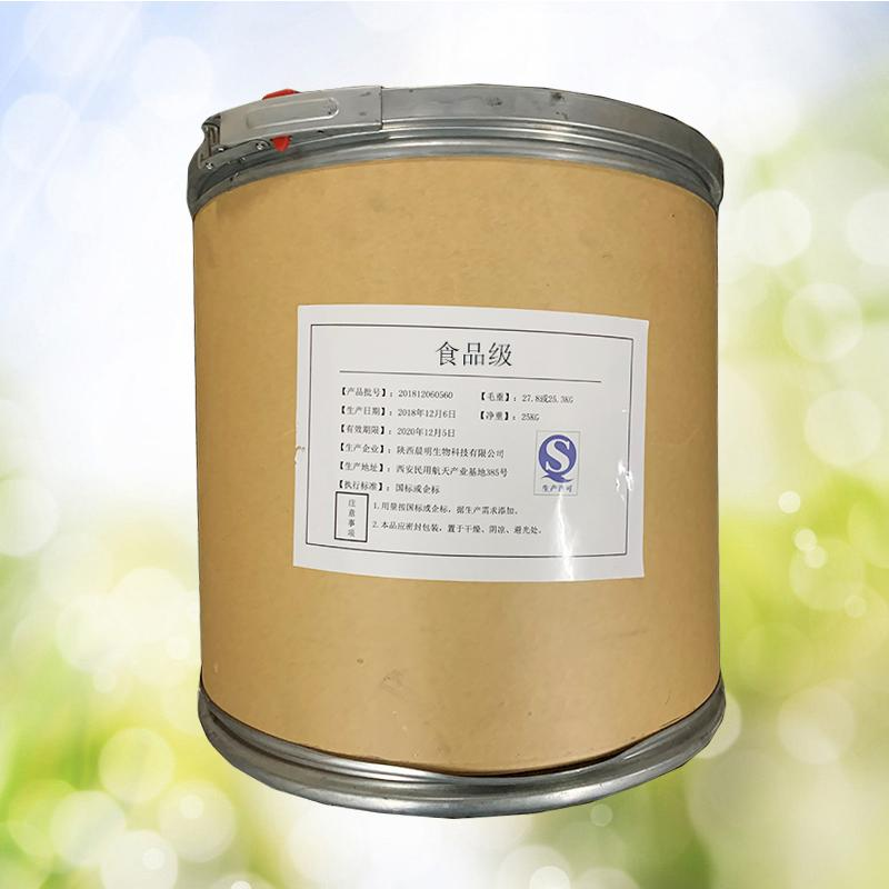 维生素E油生产厂家维生素E油现货供应