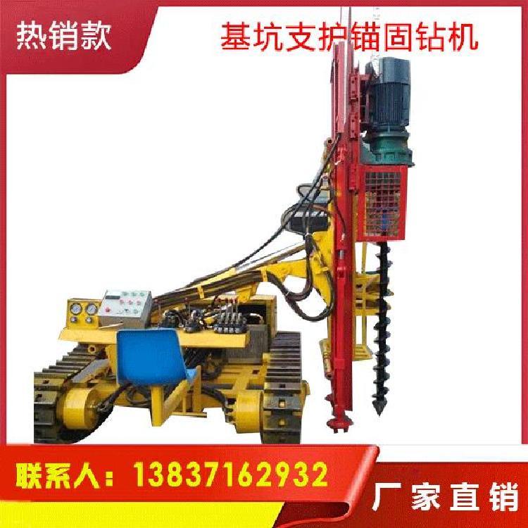 新 锚固钻机厂家价格 锚固钻机性能优势