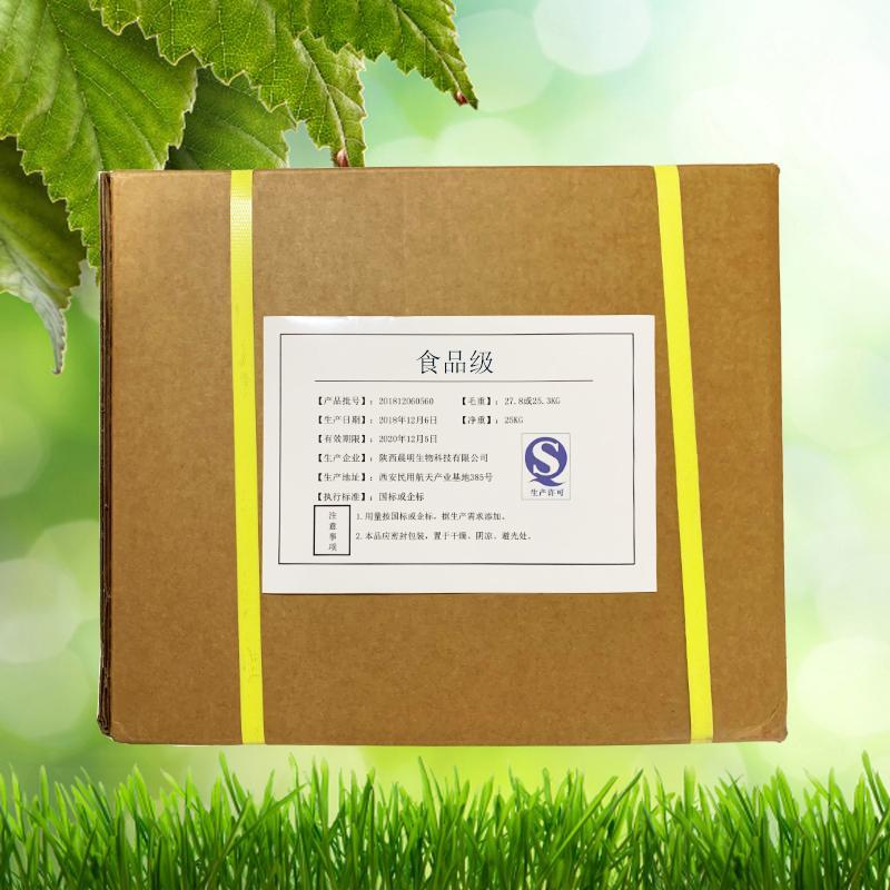 维生素C棕榈酸酯生产厂家 食品级维生素C棕榈酸酯厂家