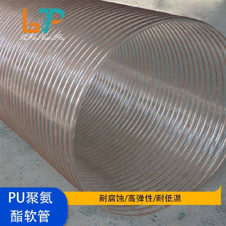 山东利非诺普聚氨酯制品直销 PU聚氨酯吸尘风管 PU聚氨酯钢丝软管
