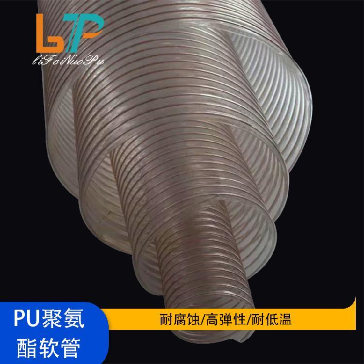 利非诺普管业直供 木工吸尘软管 食品级钢丝平滑软管