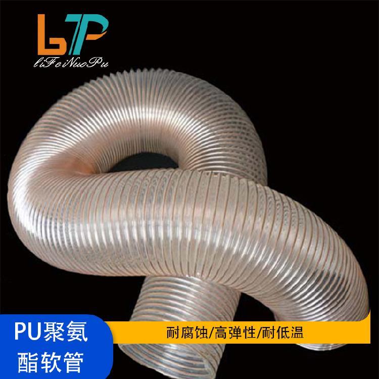 利非诺普管业直供 PU钢丝软管 PU吸尘管