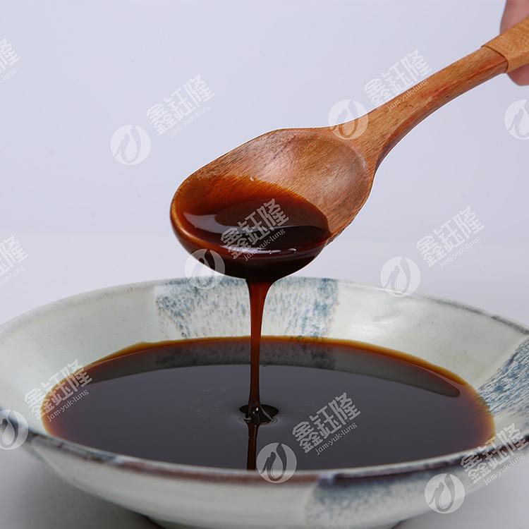 鑫钰隆火锅食材工厂-菌汤0.5kg/袋-火锅底料汤底