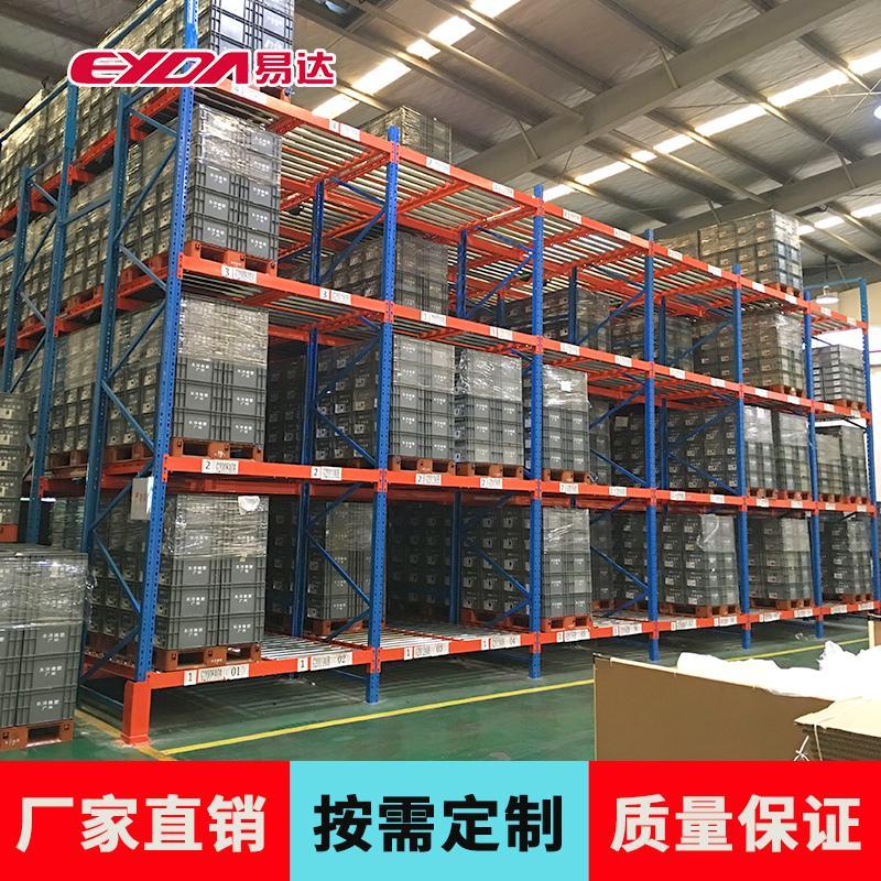 汕头流水式重力货架食品厂仓库货架工厂定制