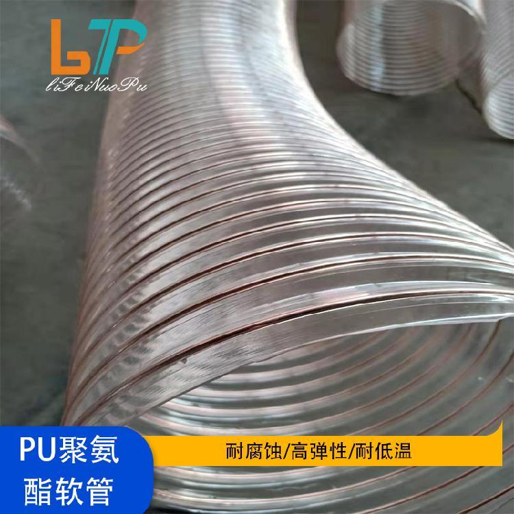 山东利非诺普聚氨酯制品直销 PU聚氨酯通风软管 超耐磨软管