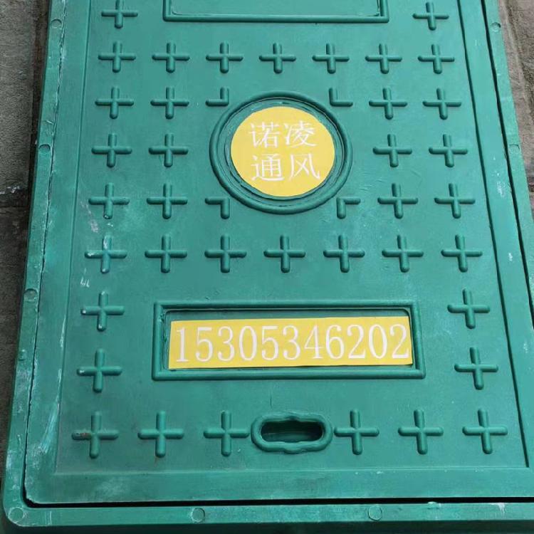 河南水表箱盖板销售 德州诺凌迅速发货