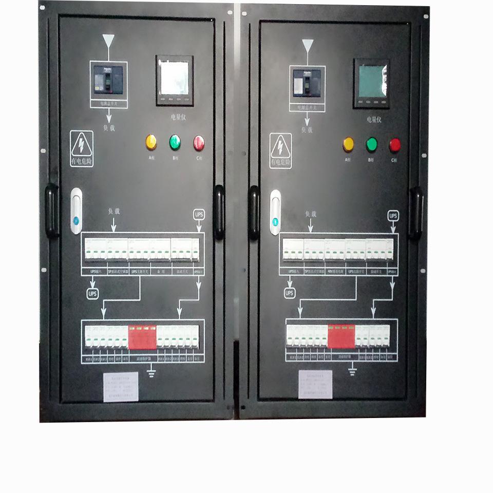 精密配电单元 机房机柜-智能配电单元 厂家实惠