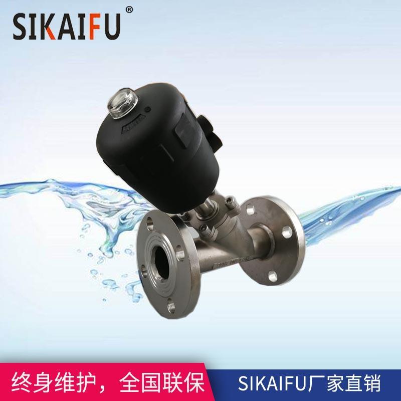 销售不锈钢法兰角座阀 气动法兰角座阀 gemu角座式气动阀 SIKAIFU厂家直销