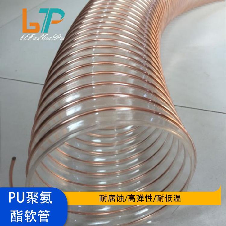 利非诺普直供 PU钢丝伸缩吸尘软管 超耐磨软管