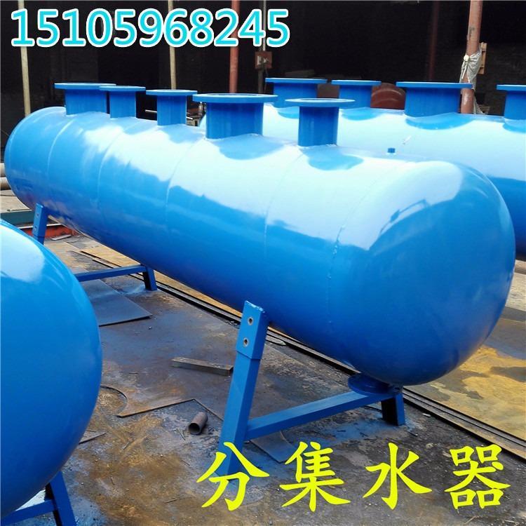 集分水器 循环水系统集水器 分水器 地下室暖通分集水器DN200 300 400 500壹水务