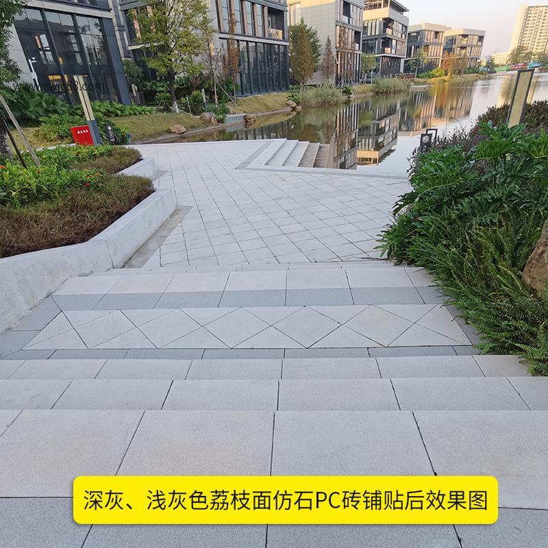 越威 仿古砖 生态透水砖 pc仿石材砖 厂家直销 价格实惠