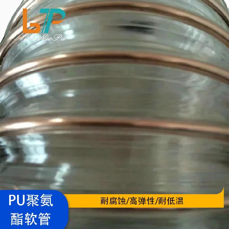 利非诺普直供 耐磨排静电钢丝PU管 镀铜钢丝抽吸PU管