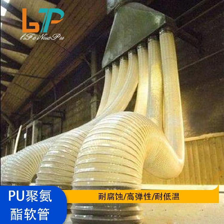 利非诺普直供 聚氨酯钢丝伸缩管 PU吸尘管