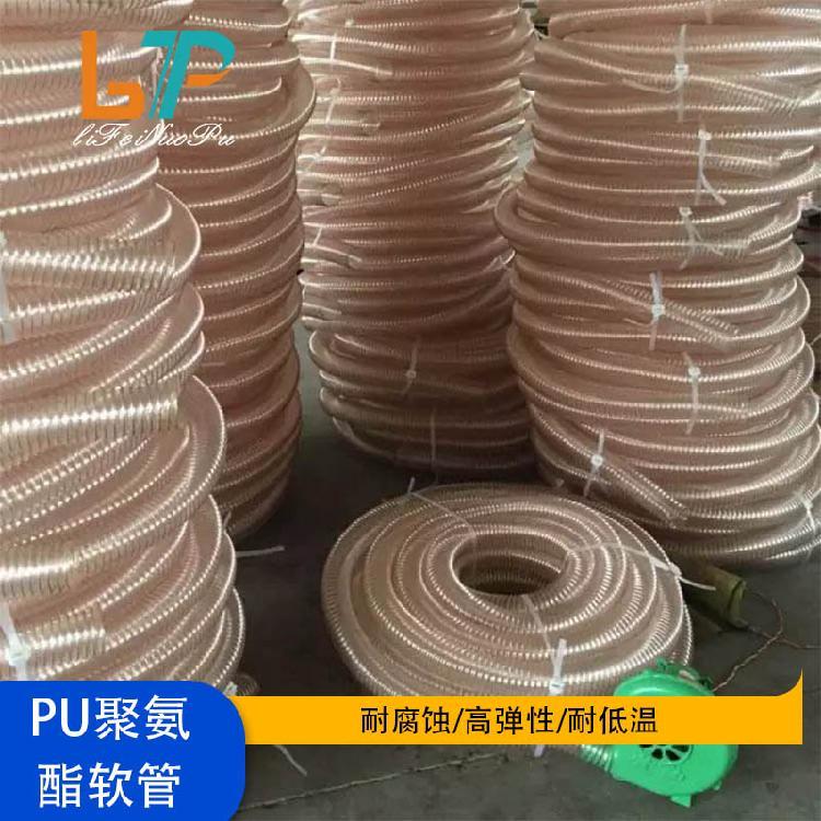 利非诺普管业直供 PU钢丝伸缩吸尘软管 钢丝吸尘软管