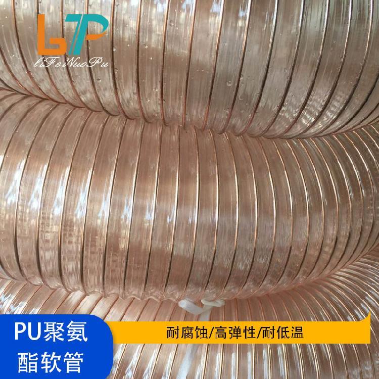利非诺普管业直供 PU聚氨酯通风软管 超耐磨软管