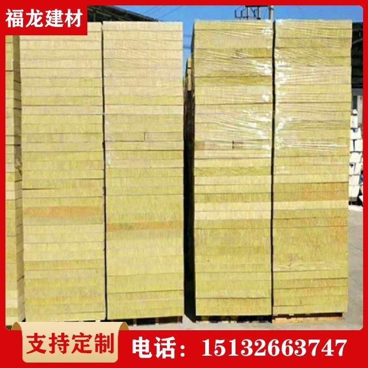 山东岩棉板厂家 玄武岩棉板品牌福龙建材 各种尺寸可定制