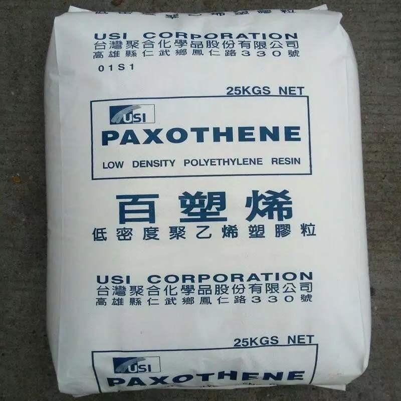 包装用膜 LDPE 台湾亚聚 F1100 低密度聚乙烯 挤压涂覆 电线绝缘