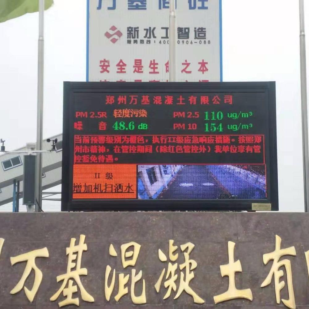 户外全彩LED显示屏的报价 河南开天光电科技
