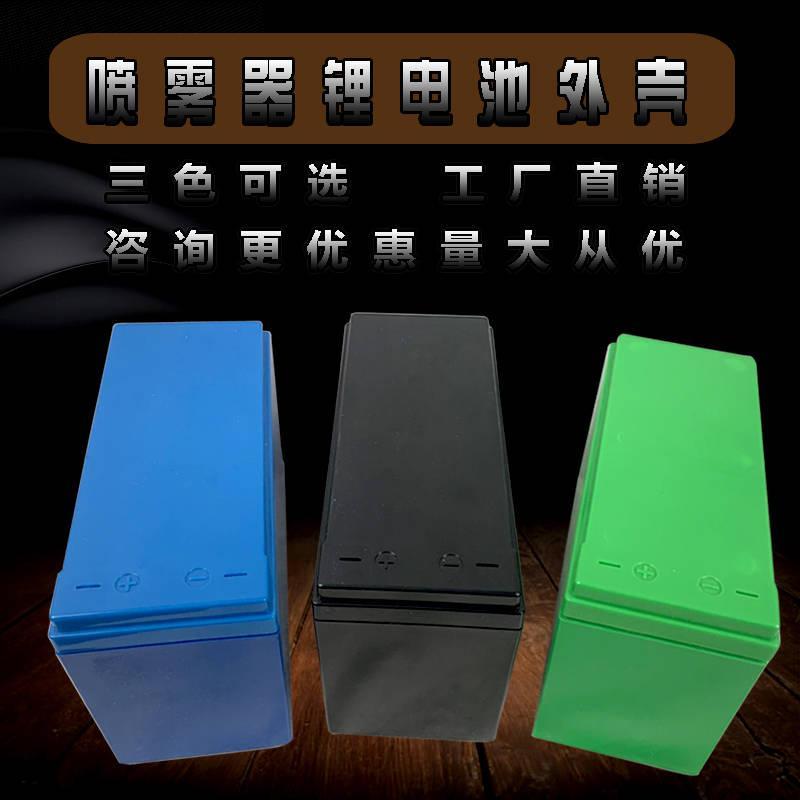 12V锂电池电池外壳ABS保护18650电芯电瓶组装配件20AH电池盒