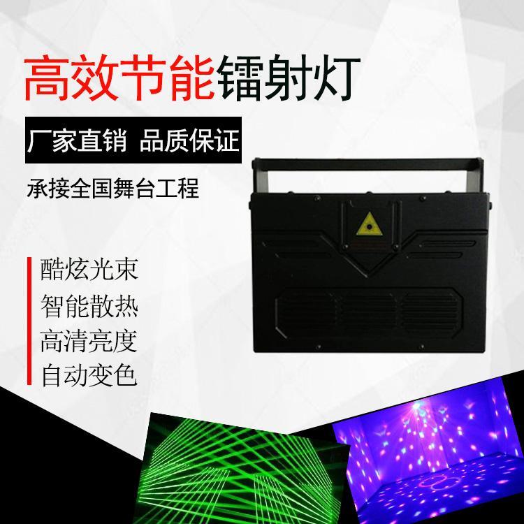 镭射灯购买找源头厂家 镭射灯价格直省50%