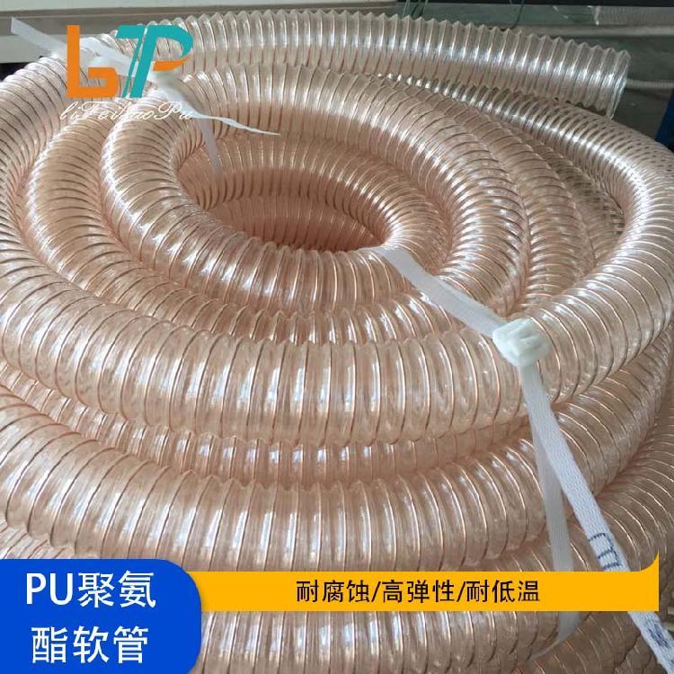 利非诺普支持定制 PU聚氨酯软管 镀铜钢丝抽吸PU管