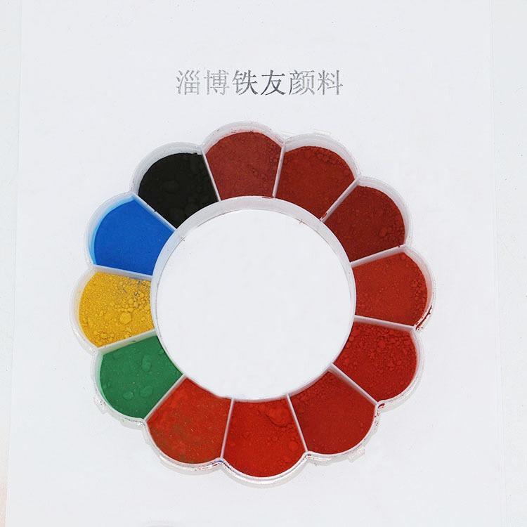 山东氧化铁红厂家 氧化铁红 型号多样 可定制