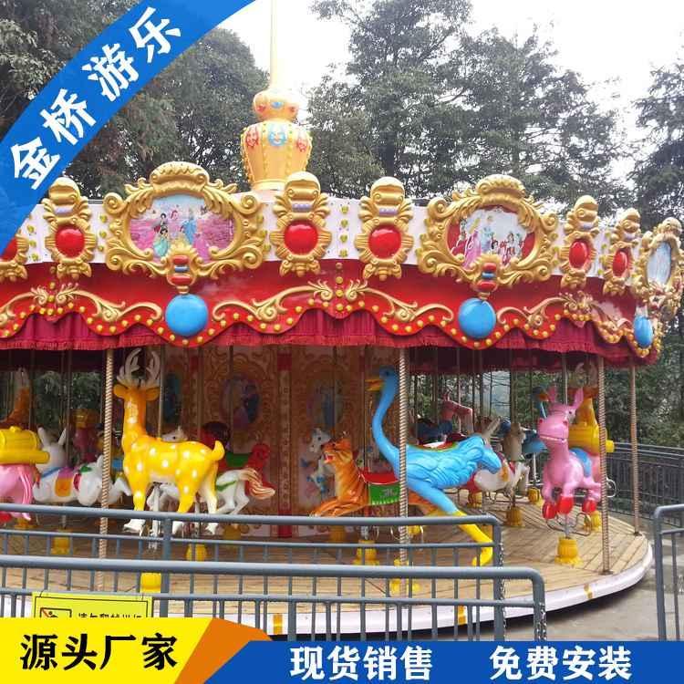 转马 16人儿童旋转木马设施 户外游乐设备 金桥游乐