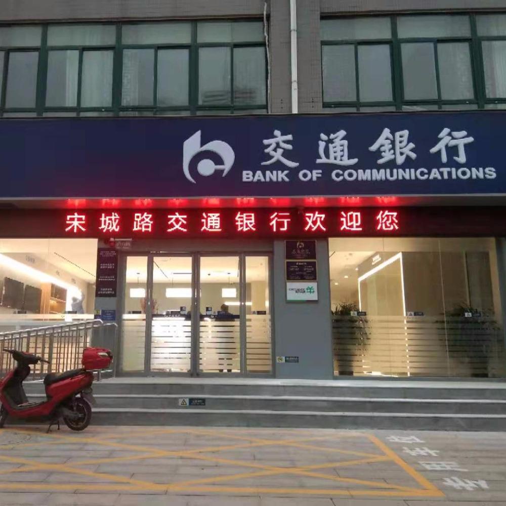 P10红色广告屏制作 河南开天光电科技