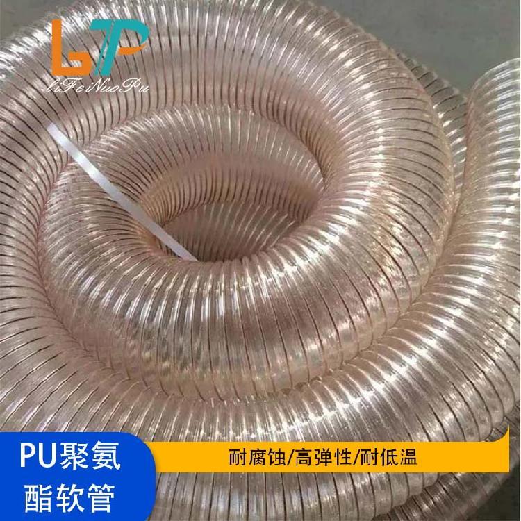 利非诺普直供 耐磨排静电钢丝PU管 食品级钢丝平滑软管