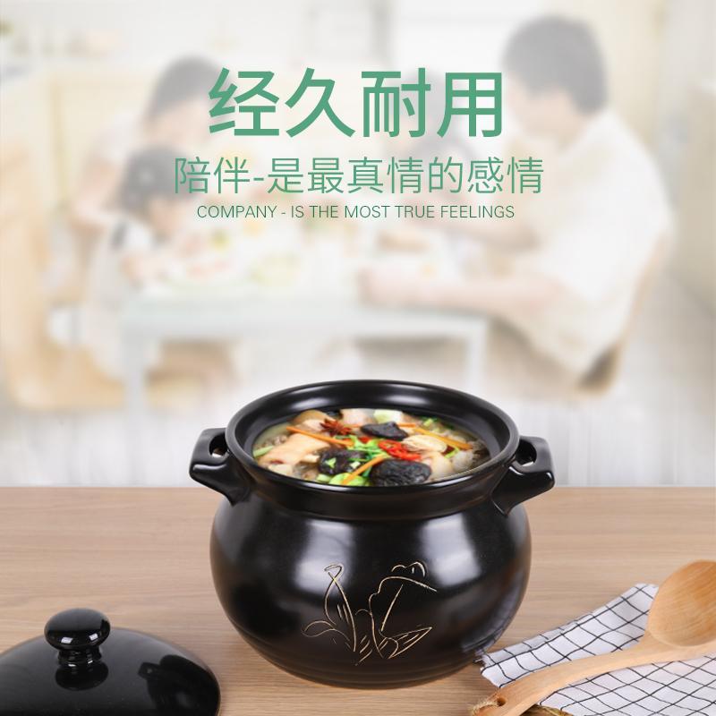 砂锅煤气灶专用耐高温家用大号瓦罐汤煲陶瓷汤锅明火燃气小沙锅