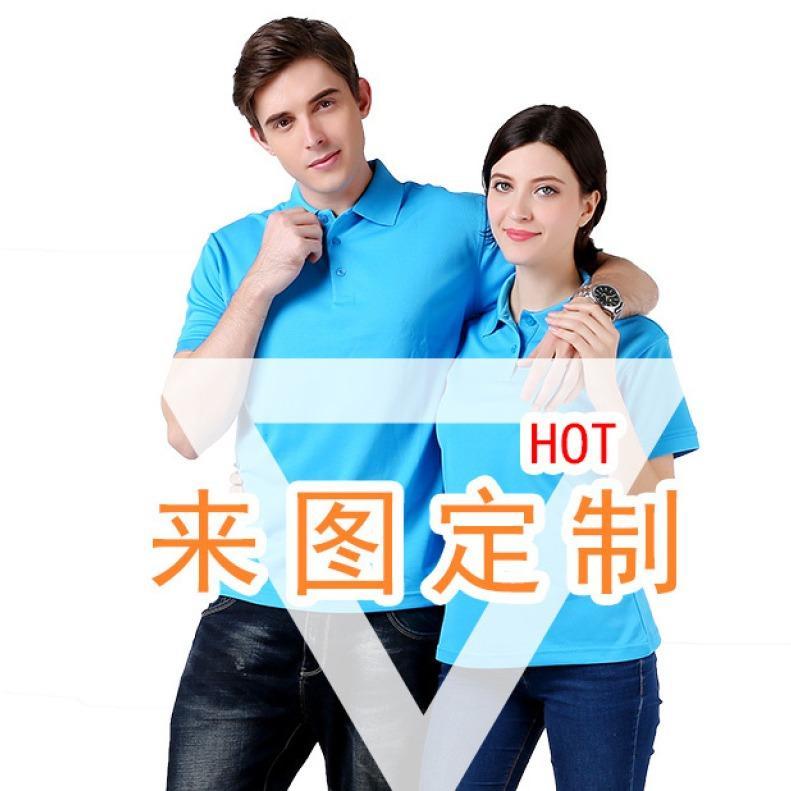 经典商务休闲240g纯色厚珠螺纹翻领短袖女装 CF110定制女款文化衫