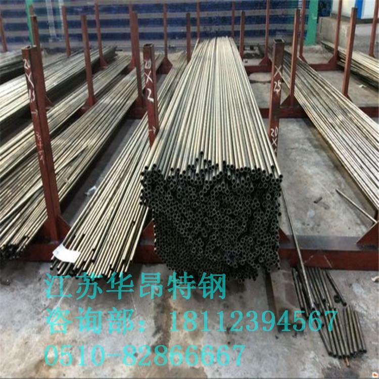 丹东精密钢管厂 20#精拉钢管 大口径珩磨钢管 华昂特钢供应 精拉钢管 精密钢管加工切割