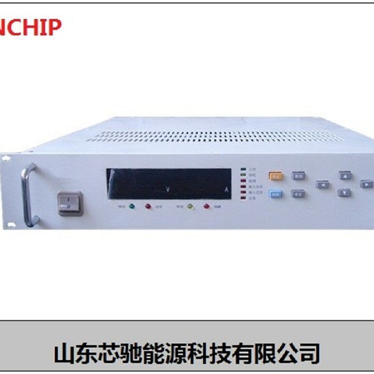 [芯驰电源]28V50V700V800A可调式直流稳压电源-可调稳压稳流电源