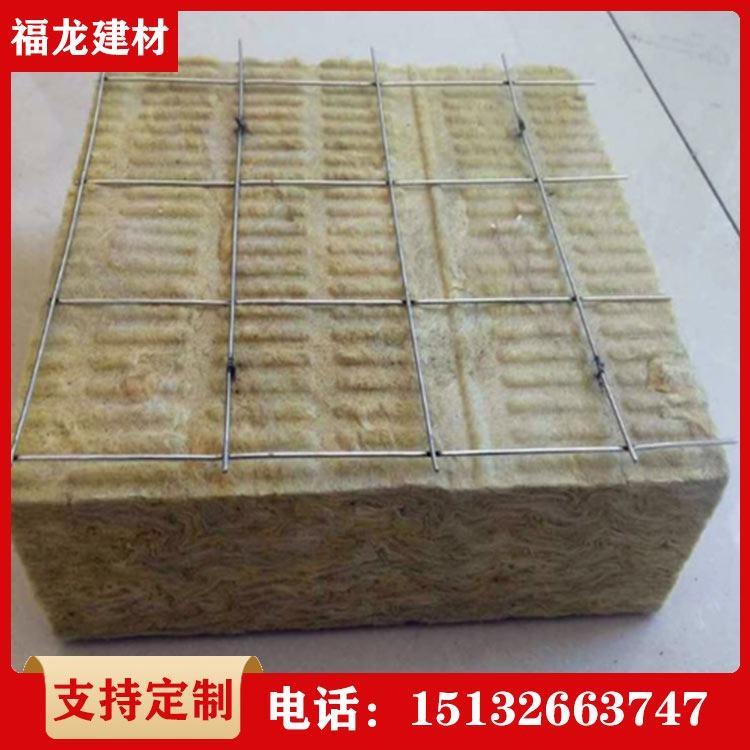黑龙江绥化内外墙保温 优质国标岩棉复合板 防火降噪