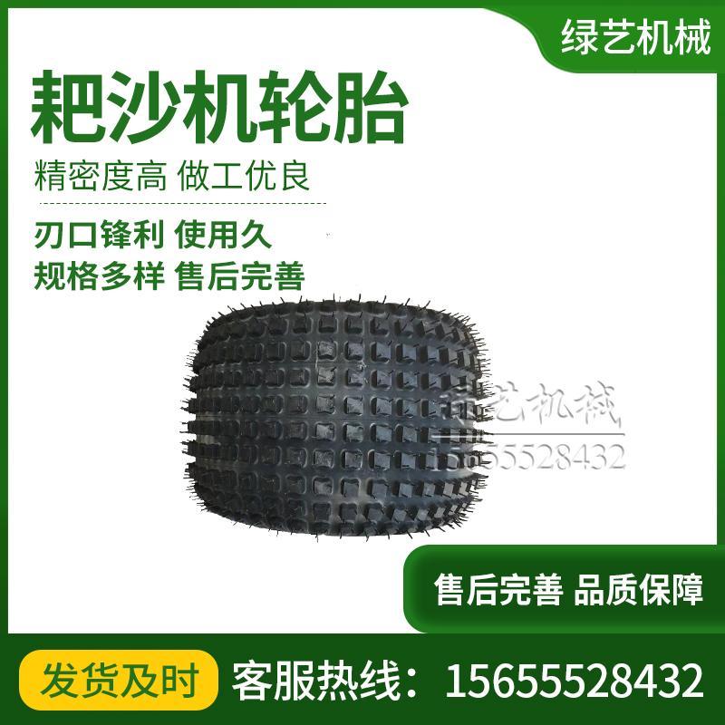 现货供应迪尔 托罗 耙沙机轮胎 高尔夫球车轮胎 草坪轮胎 规格齐全