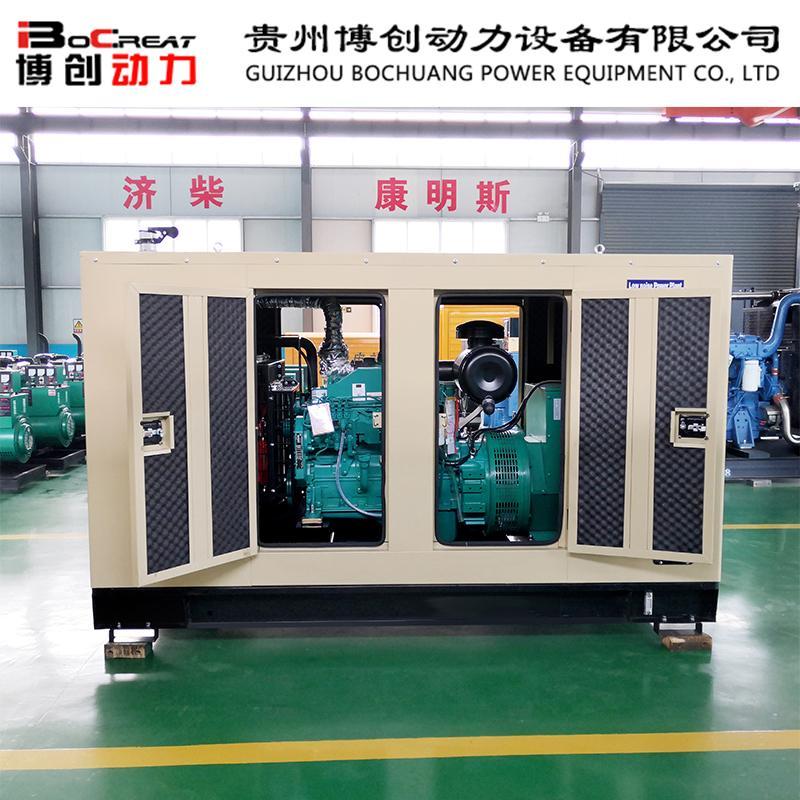 隔音型柴油发电机组 100千瓦静音箱发电机组品牌 博创动力厂家