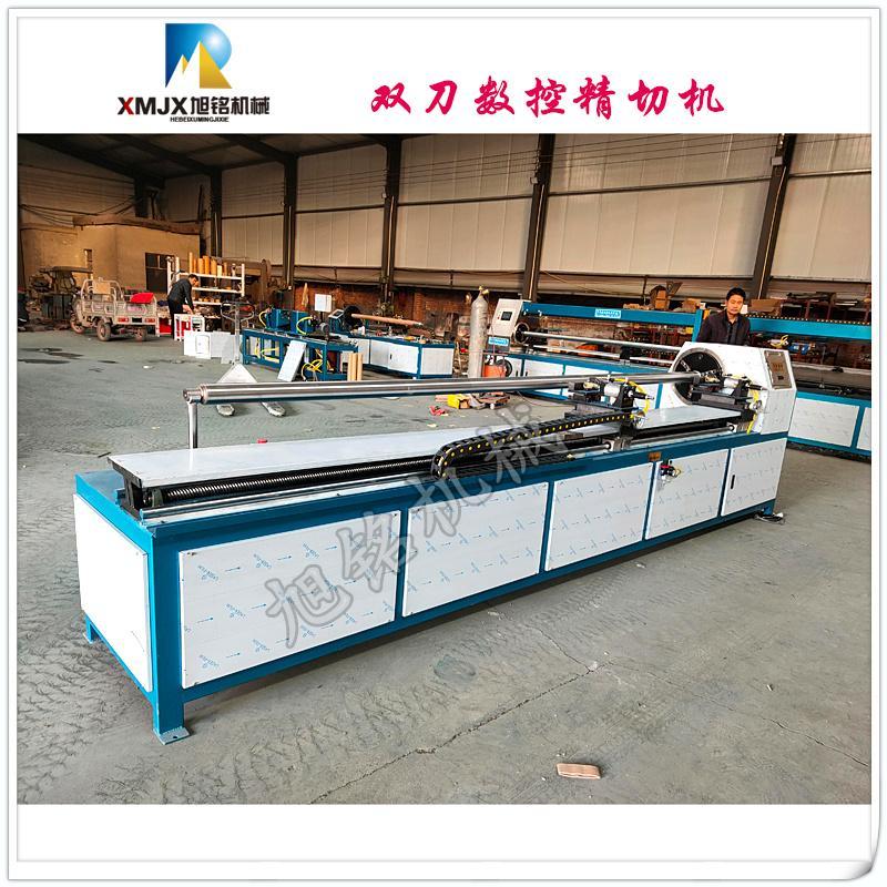 单刀数控精切机 厂家供应切纸管机 纸筒切割分段机 节能